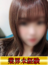 さりな[23歳]